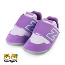 New Balance new-b 學步鞋 魔鬼氈 寶寶鞋 小童 紫 NO.R7007(IONEWBPR)