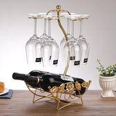 創意紅酒架倒掛酒架紅酒杯架鐵藝葡萄酒架子歐式放酒瓶架時尚擺件 LR3767【VIKI菈菈】TW