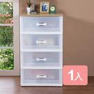 特惠《真心良品》清雅木頂板加寬4抽收納櫃(附輪)加贈物品盒