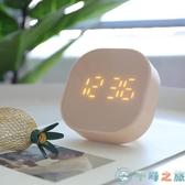 小鬧鐘簡約夜光電池電子學生用迷你多功能數字【千尋之旅】