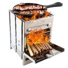 不銹鋼方形柴火爐 BBQ燒烤架野餐爐 戶外迷你木炭爐 折疊燒烤爐【七月特惠】