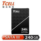 【TCELL 冠元】TT550 240GB SSD SATAIII 固態硬碟