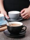 咖啡杯 北歐啞光磨砂陶瓷杯子家用下午茶辦公室咖啡杯
