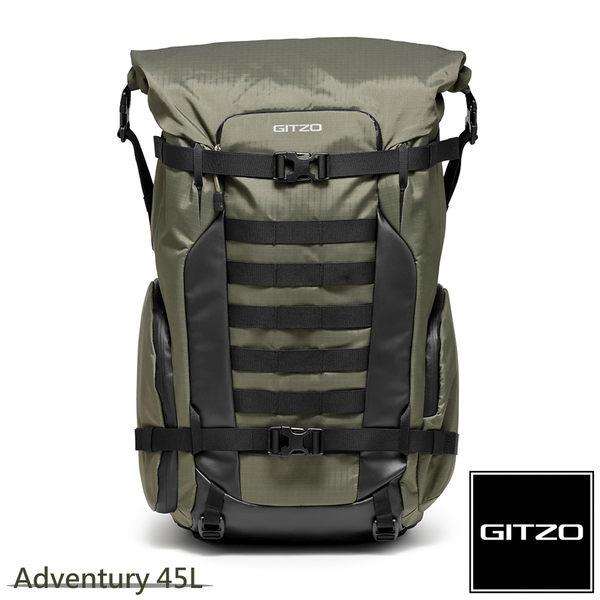 Gitzo Adventury 探險家雙肩後背包 GCBAVT-BP-45 (正成公司貨)