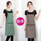 圍裙 韓版條紋時尚圍裙女家用廚房防水防油男工作圍腰定制logo可印字