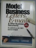 【書寶二手書T2/語言學習_YJA】英文商業書信&電子郵件寫作技巧與範例_雪麗泰勒