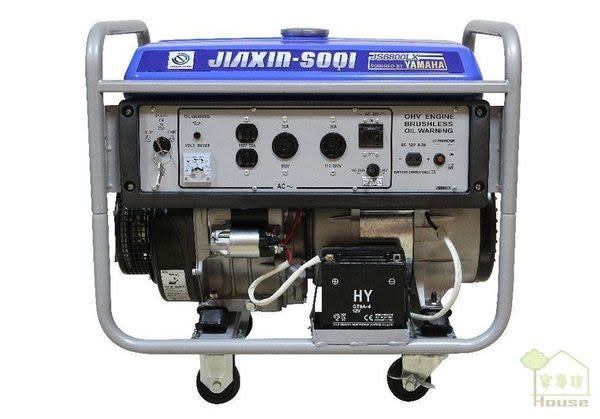 [ 家事達] 山葉YAMAHA引擎發電機 6000W發電機-手動 特價