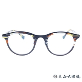 Kaffeine 咖啡因 Robusta C6 (炫彩) 韓國設計 近視眼鏡 久必大眼鏡
