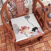 坐墊水墨荷花新中式坐墊復古紅木沙發椅墊餐椅墊 麥吉良品YYS