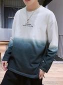 衛衣 長袖t恤男士韓版潮流衛衣打底衫秋季上衣服純棉寬鬆潮牌體恤男裝 布衣潮人