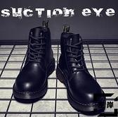 馬丁靴加絨保暖棉鞋高幫英倫風工裝靴男雪地靴【左岸男裝】