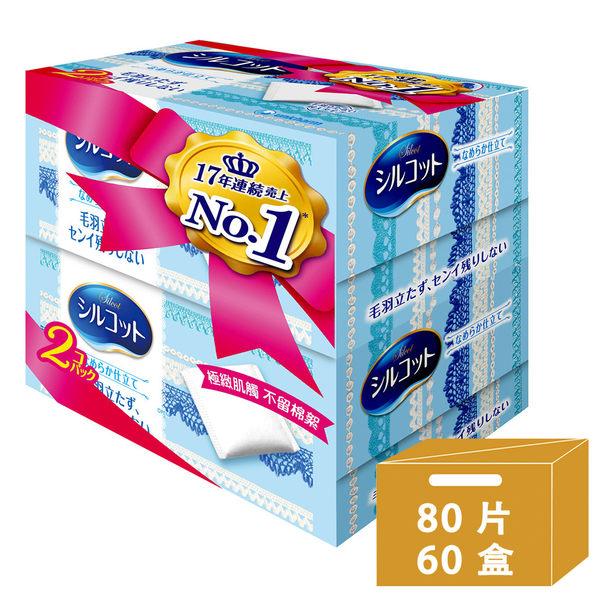 絲花 化妝棉 (80片x60盒) 箱購 │飲食生活家