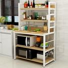 廚房置物架多層落地儲物收納碗櫃家用餐邊櫥...