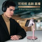 賽鯨手機支架桌面女懶人床頭多功能iPad支架玫瑰金(聖誕新品)