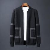 毛衣男 2019新款春秋男款毛衣加厚針織外套男士開衫韓版外穿潮流休閒夾克 雙十二
