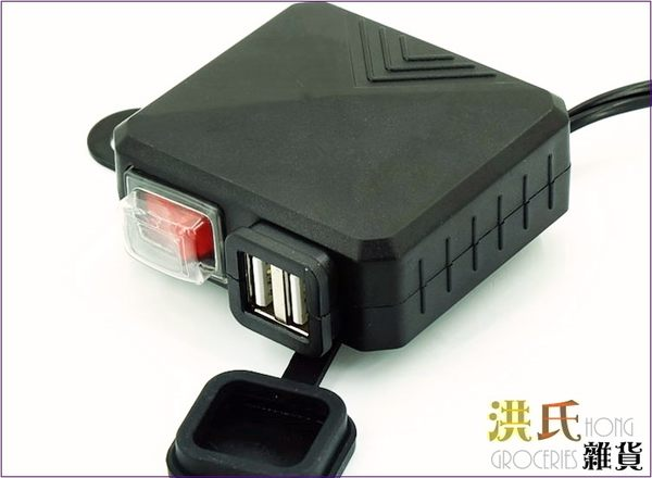 【洪氏雜貨】305A017 機車雙USB充電器附開關 單入 鏡柄款 機車改裝雙USB 摩托車充電器
