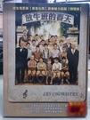 挖寶二手片-P46-024-正版DVD-...