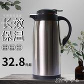 水壺 家用保溫壺不銹鋼保溫瓶玻璃內膽熱水瓶大容量暖壺 卡卡西