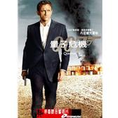 【停看聽音響唱片】【DVD】007量子危機