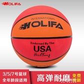 籃球5號兒童幼兒3號小籃球7號橡膠籃球幼兒園學生專用藍球    東川崎町