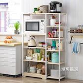 廚房置物架收納架落地多層微波爐架子放碗架櫃儲物架調料架菜鍋架 XW