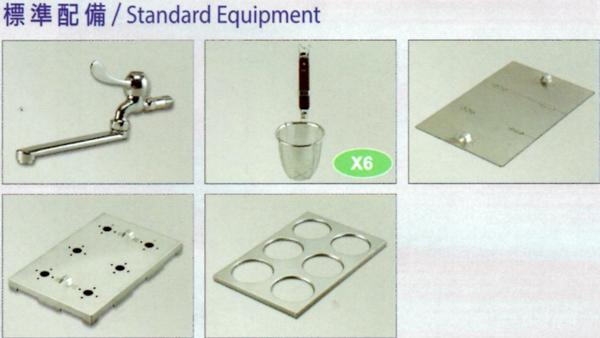 全新6洞煮麵機/落地型煮麵機/噴流式6切煮麵機/6孔煮麵機/噴流式煮麵機/大金餐飲設備