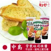 日本 QP 中島 管裝吐司抹醬 80g 香蒜醬 蒜味醬 明太子醬 黑胡椒培根醬 吐司 抹醬