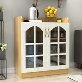 茶水櫃簡約現代餐邊櫃實木辦公室廚房儲物櫃客廳水桶櫃歐式收納櫃-享家生活館 YTL