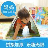 拼接寶寶爬行墊加厚2cm嬰兒童無味家用泡沫地墊子臥室環保拼圖60XQB 全館免運88折