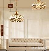 220v 歐式全銅吸頂燈入戶燈簡約現代臥室玄關陽臺燈美式走廊過道衣帽間 DR19820【男人與流行】