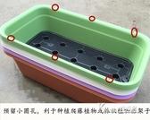 家庭陽台種菜神器塑膠長方形特大花盆鮮花盆栽多肉綠蘿草莓種植箱  korea時尚記