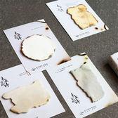 ✭米菈生活館✭【P103】燒毀造型便利貼 學生 辦公 公司 文具用品 便簽 記事本 便攜