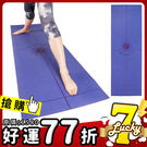 Fun Sport yoga 快樂島 高...