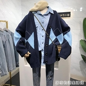 秋冬韓版菱形V領針織開衫女學院風寬鬆慵懶毛衣外套潮
