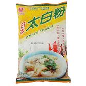 義峰 日本太白粉 400公克 (新包裝名稱為馬鈴薯澱粉)