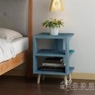 簡易床頭櫃 北歐臥室床邊櫃經濟型小型儲物櫃 簡約現代收納小櫃子WD 小時光生活館