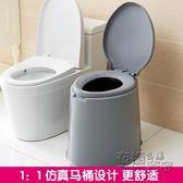 可行動馬桶孕婦坐便器便攜式盂家用成人老人尿桶尿盆加厚加高igo 衣櫥の秘密