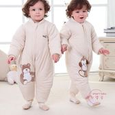 嬰兒防踢被加厚分腿寶寶防踢被兒童夾棉薄款新生兒防踢被 中元節禮物
