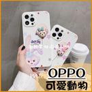 立體熊兔|OPPO Reno6 Reno5 Pro Reno4 R17 浮雕皮質 手機殼 有掛繩孔 保護套 兔子 小熊 卡通殼