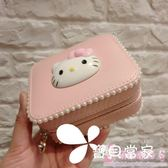 首飾盒 簡約旅行首飾包可愛小巧手飾