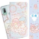 【雙子星】HTC U19e (6吋)  甜心系列彩繪可站立皮套(花圈款)