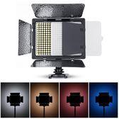 永諾YN300II攝影燈攝像燈LED補光燈單反相機拍攝錄像便攜柔光燈 生活樂事館