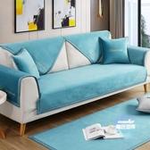 沙發套 實木沙發墊子坐墊加厚四季通用萬能防滑沙發套罩一套北歐簡約現代 多色