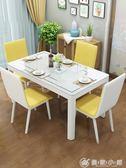 餐桌椅組合家用簡約現代小戶型玻璃餐桌4人6人客廳吃飯桌子長方形 YXS創時代3C館