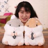 毛絨玩具 - 胖倉鼠小老鼠毛絨玩具公仔精品抓機娃娃兒童禮物品玩偶孩【韓衣舍】