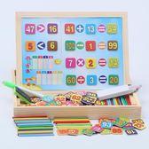兒童磁性數字拼圖1-100運算數數棒2-3-4-5-7周歲早教益智畫板玩具