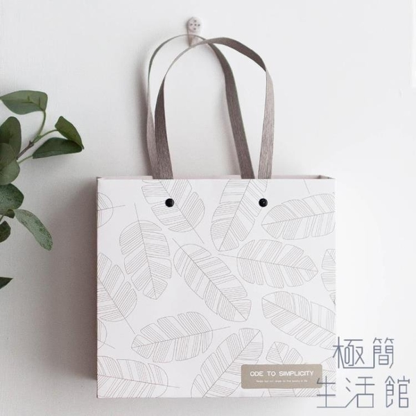 禮品袋手提紙袋韓版文藝小清新生日禮物糖果包裝袋【極簡生活】