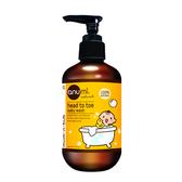 澳洲 Anumi 天然植萃寶寶洗髮沐浴精 250ml【BG Shop】