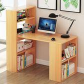 電腦台式桌簡易家用書櫃書桌一體桌子簡約學生寫字桌辦公桌HRYC 萬聖節禮物
