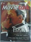 【書寶二手書T5/語言學習_XGP】Movietalk英語開麥拉_白宮風暴_未拆